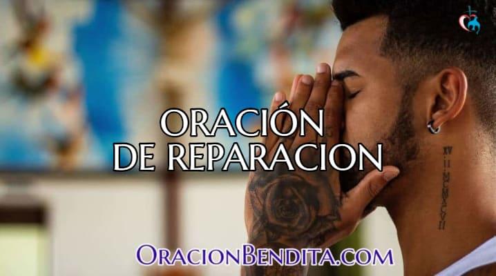 Petición de perdón a Dios